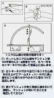 熱線スタイロカッターARC-250-BT4