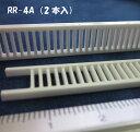 デッキフェンス(アクリル)2個入 RR-4A
