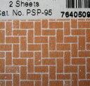 玩具, 興趣, 遊戲 - PSP-95 舗装敷石2枚入り (1/48スケール)