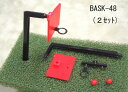 BASK-48(1/48) BASK-100(1/100) バスケット台 choice(各2セット入)
