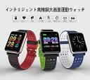 スマートウォッチ line iPhone 対応 Android対応 歩数計 活動量計 消費カロリー
