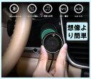Bluetooth レシーバー 車載用 3.5mm トランスミッター bluetooth 高音質 NFC機能付き ハンズフリー通話 車載充電器 5V=2.1A USBカーチャージャー付き iPhone 6s, 6s plus, iPad, iPod, Windows, iOS, Android スマートフォンに対応 日本メール便配送不可
