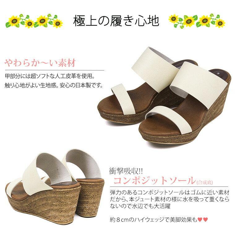 【送料無料】日本製 partir d`abor...の紹介画像3