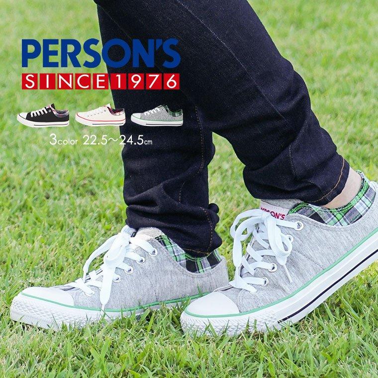 【送料無料】PERSON'S JEANS パーソンズ ジーンズ カジュアル キャンバス スニーカー レディース ローカット ウォーキングシューズ スリッポン スニーカー レディース 白 黒 チェック柄 PSL-005