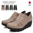 日本製 FIRST CONTACT/ファーストコンタクト ブーツ レディース ショート ヒール 黒 厚底 ウェッジソール ゆったり 発熱素材 パンプス 痛くない ショートブーツ コンフォートシューズ 靴 109-69001