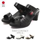 【送料無料】日本製 FIRST CONTACT/ファーストコ...