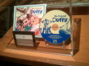 【ディズニーシー限定】Duffy(ダッフィー)♪CD☆My Friend Duffy(マイ フレンド ダッフィー)♪ 東京ディズニーリゾートお土産袋つき 【ディズニー】