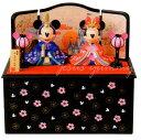 【即納】 ディズニー 2014 ひな人形 台座に収納できる♪ 雛人形 ひな祭り お雛さま ミッキー ミニー 東京ディズニーリゾートお土産袋付き♪【Disney】