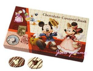 ディズニー チョコレート カバードラスク ミッキー リゾート