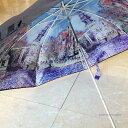 ショッピング日傘 折りたたみ モネ 名画 折りたたみ傘 「水辺の教会」 ブラック 黒 UVカット率99%以上 <晴雨兼用> 日傘 雨傘 収納袋付き