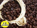 炭焼焙煎コーヒー炭焼コーヒーブレンド400gコーヒー豆:【RCP】【HLS_DU】