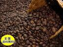 自家焙煎コーヒーコスタリカSHB400gコーヒー豆:【RCP】【HLS_DU】