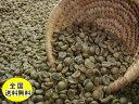 生豆コーヒーケニアAA800g:【RCP】【HLS_DU】