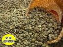 生豆コーヒーホンジュラスHG 800g:【RCP】【HLS_DU】