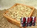 """自分で焙煎!""""白煎り豆""""1kgセット(焙煎ブレンド・コロンビア・サントス・ガテマラ)【250g×4種類】:【RCP】【HLS_DU】"""