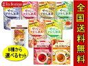 【カフェインレス】9種類から選べる!ティーブティック やさしいデカフェ 紅茶 3袋セ