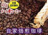 咖啡豆自家烘焙特选咖啡 肯尼亚 AA 400g 咖啡∶【RCP】【10P31Aug14】[コーヒー豆 自家焙煎 特選コ-ヒ- ケニア AA 400g 珈琲 :【RCP】【10P31Aug14】]