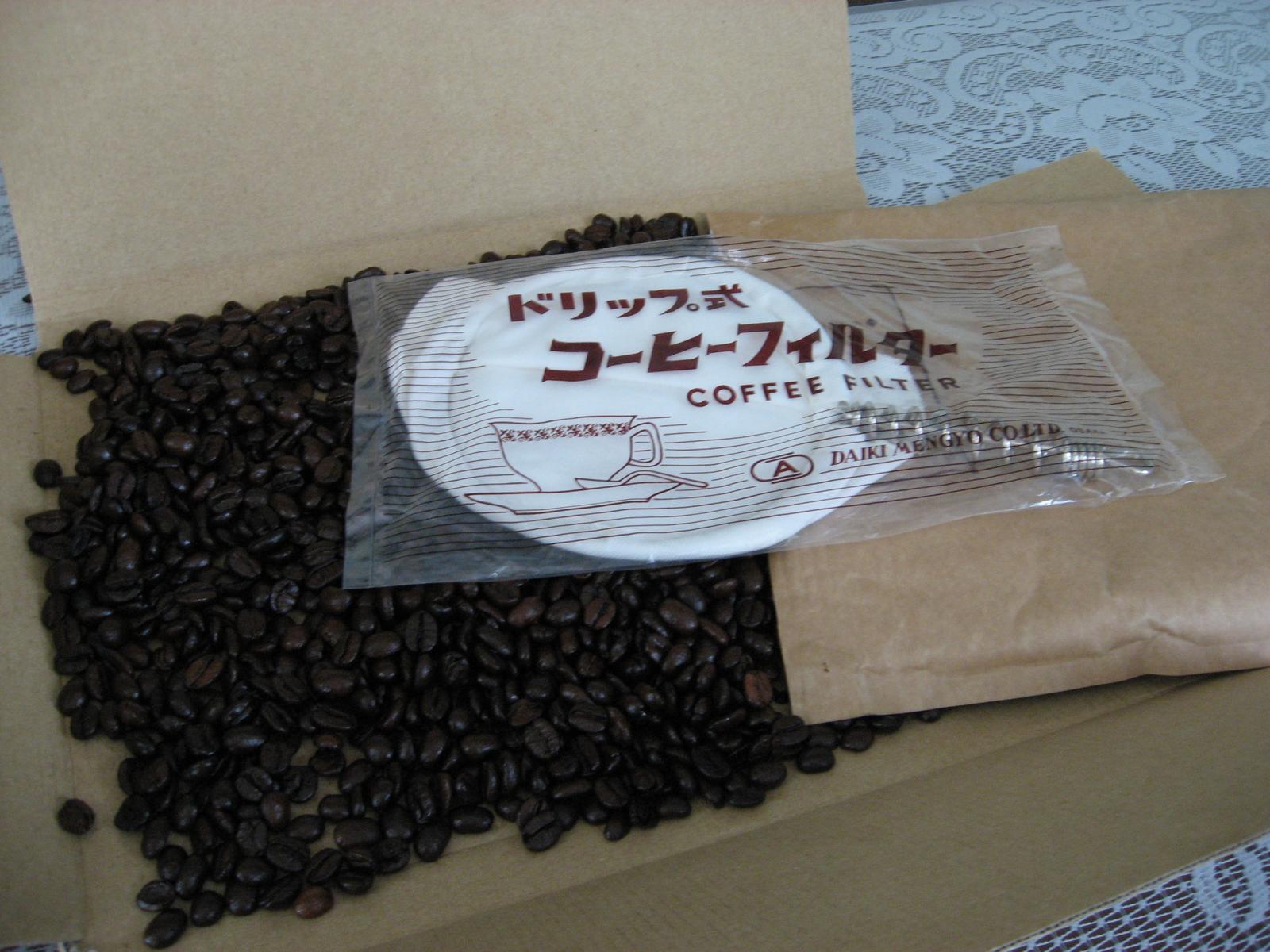 アイスコーヒー 抽出セット =セット内容=アイス...の商品画像
