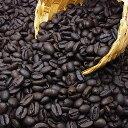 【カフェイン99.9%カット】自家焙煎 デカフェ カフェインレスコーヒー(バリアラビカ神山) (2kg):【RCP】【HLS_DU】