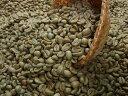 生豆コーヒーバリアラビカ「神山」 (5kg入) :【RCP】【HLS_DU】