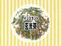 【エコパック3袋で全国送料無料】インスタント・玄米茶(80g):【RCP】