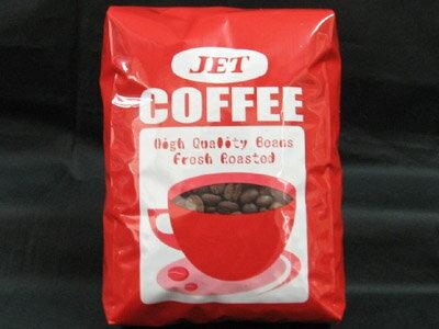 生豆コーヒーコスタリカSHB (500g) :...の紹介画像2