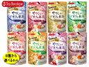 【カフェインレス】8種類から選べる!ティーブティック やさしいデカフェ 紅茶 3袋セット(10TB入×3袋)ノンカフェイン 紅茶:【RCP】【HLS_DU】
