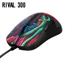 【送料無料】ゲーミングマウス SteelSeries Rival 300 62363 Optical Gaming Mouse マウス スティールシリーズ