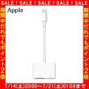 【メール便送料無料】 Apple Lightning - Digital AVアダプタ MD826A...