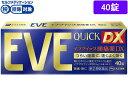 【第(2)類医薬品】★薬)エスエス製薬/イブクイック頭痛薬DX 40錠