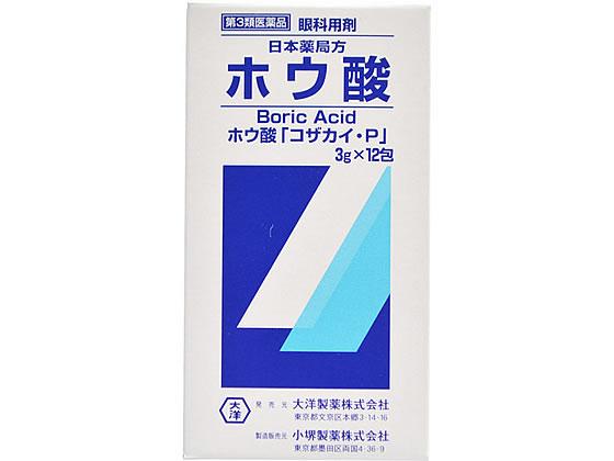 【第3類医薬品】薬)大洋製薬/ホウ酸「コザカイ・P」 分包 3g×12包