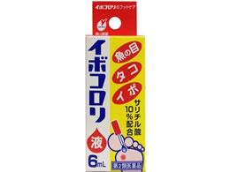 【第2類医薬品】薬)横山製薬/イボコロリ 液 6ml