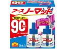 アース製薬/アースノーマット取替えボトル90日用 微香性ラベンダー 2本