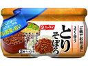 日本水産/とりそぼろダブルパック 60g×2
