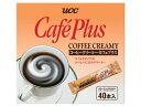 UCC / コーヒークリーミーカフェプラス スティック3g×40本