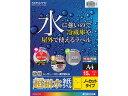 コクヨ/カラーレーザー&カラーコピー用超耐水紙ラベル A4 ノーカット 15枚