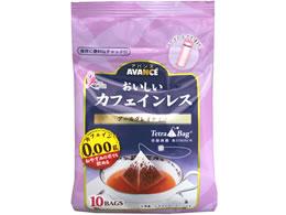 アバンス/おいしいカフェインレスアールグレイ テ...の商品画像