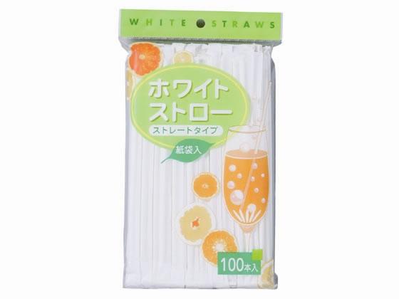 中村/ホワイトストロー袋入 100本