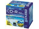 マクセル/データ用CD-R 700MB 20枚/CDR700...