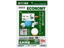 コクヨ/名刺用紙 両面印刷10面ナチュラル白10枚/KPC-VE10W