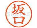シヤチハタ/XL-6(坂口)