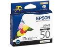 エプソン/インクカートリッジ ブラック/ICBK50...