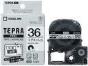キングジム/テプラPRO用テープ マグネット36mm白/黒文字/SJ36S