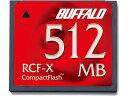 バッファロー/コンパクトフラッシュ 512MB/RCF-X512MY