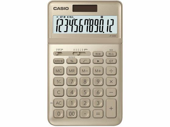 カシオ/ジャストタイプ電卓12桁 ゴールド/JF-S200-GD-N