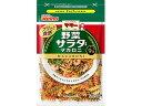 日清フーズ/マ・マー 野菜入りサラダマカロニ 150g