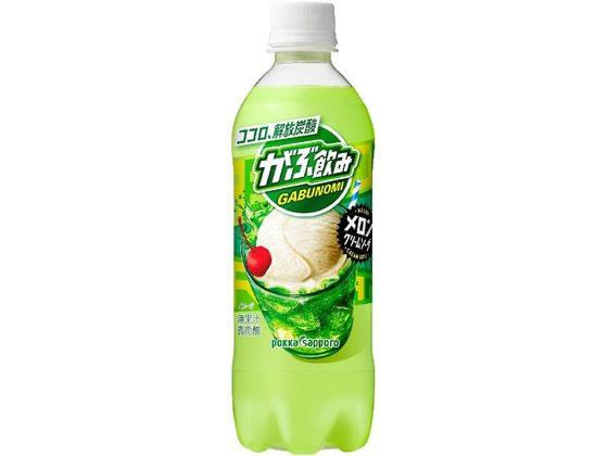 ポッカサッポロ/がぶ飲みメロンクリームソーダ 500ml