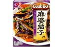 味の素/CookDo 麻婆茄子用 3〜4人前...
