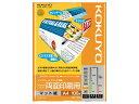 コクヨ/インクジェット用紙 両面印刷用 A4 100枚/KJ-M26A4-100
