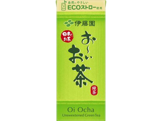 伊藤園/お〜いお茶 緑茶 250ml